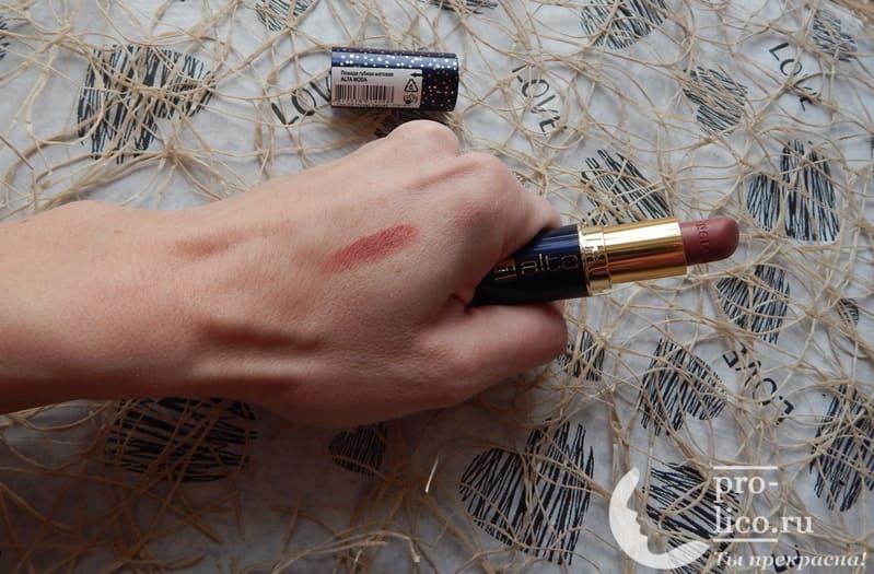 Неудачный оттенок 03 у матовой помады для губ Relouis Alta Moda, плюс она сильно подчеркивает неровности самих губ