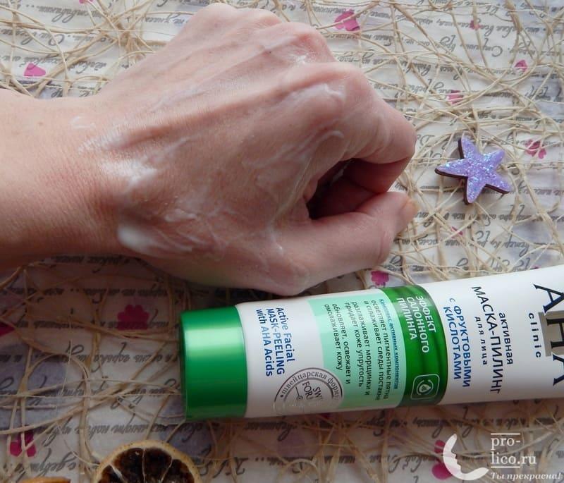Активная маска-пилинг для лица с фруктовыми кислотами от Витэкс — мой отзыв и опыт использования на жирной коже