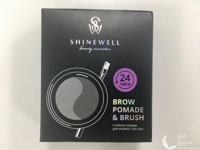 Двойная помада для бровей Shinewell – мой отзыв, разбор состава, плюсы и минусы