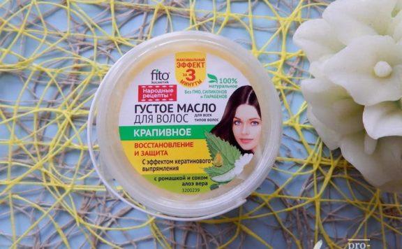 Мой отзыв на густое масло для волос крапивное от ФитоКосметикс