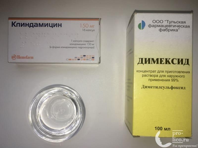 Применение Клиндамицина от прыщей, угрей и постакне
