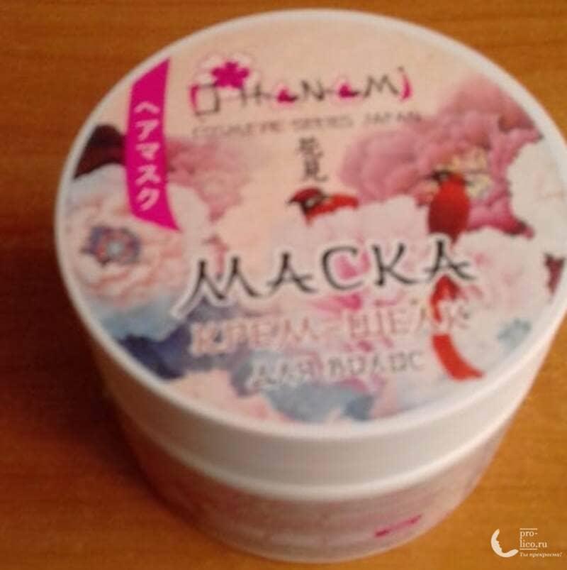Мой отзыв на маску крем-шелк для волос O HANAMI с экстрактом сакуры