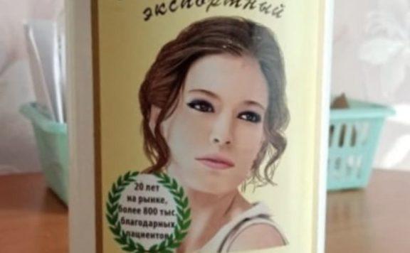 """Мой отзыв на средство от выпадения волос Эсвицин Экспортный компании """"ВиоФарм"""""""