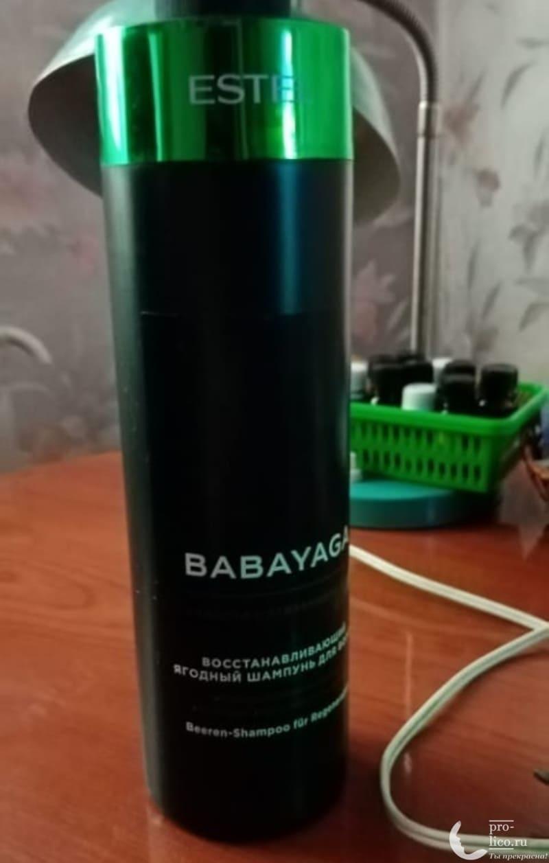 Мой отзыв на восстанавливающий ягодный шампунь  BABAYAGA от Estel