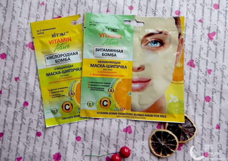 Очищающая маска-шипучка для лица кислородная бомба - мой отзыв и использование на жирной проблемной коже