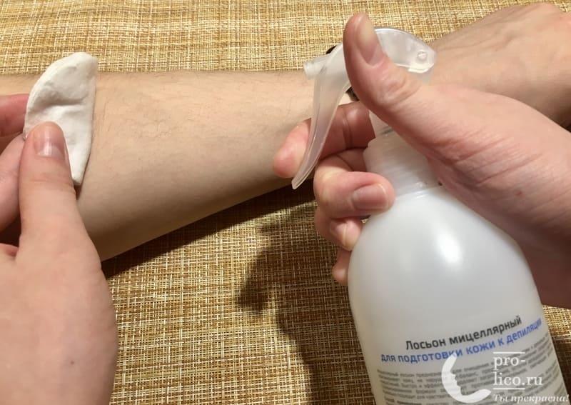 Подготовка к эпиляции горячим воском и ее проведение