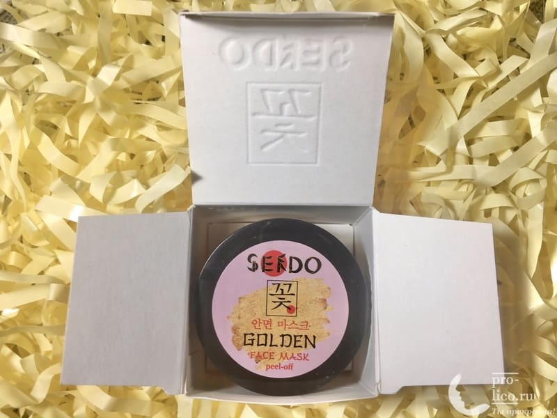 Золотая маска-пленка для лица Sendo anti-age — мой отзыв, разбор состава, плюсы и минусы
