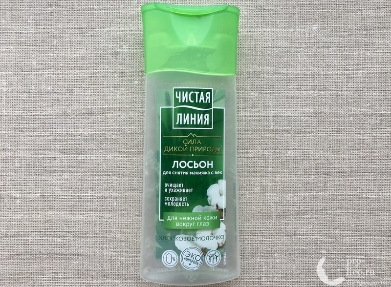 Чистая линия лосьон для снятия макияжа хлопковое молочко — мой отзыв, разбор состава, плюсы и минусы