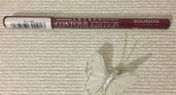 Карандаш для губ Contour Edition от Bourjois — мой отзыв, разбор состава, плюсы и минусы