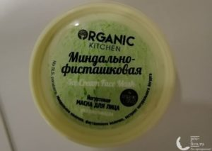 Мой отзыв на йогуртовую маску для лица «Миндально-фисташковая» от Organic Kitchen