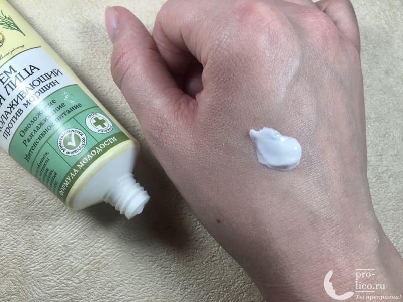 Омолаживающий крем для лица от Зеленой аптеки — мой отзыв, разбор состава, плюсы и минусы