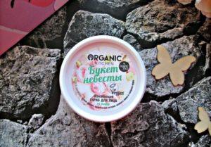 Освежающий скраб для лица Organic kitchen «Букет невесты»