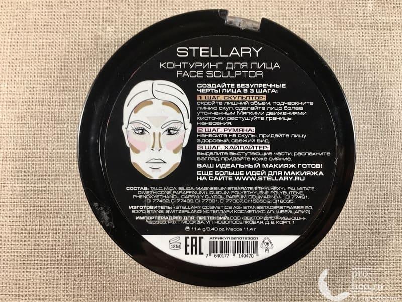 Палетка для контуринга Face Sculptor от Stellary — мой отзыв, разбор состава, плюсы и минусы