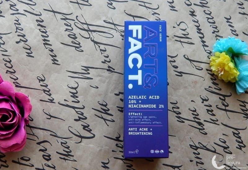 Противовоспалительная анти-акне сыворотка (Azelaic Acid 10% + Niacinamide 2%) - мой отзыв и опыт использования на проблемой жирной коже