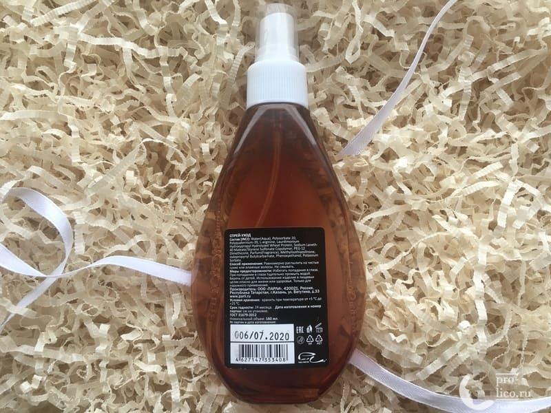 Спрей-уход для волос с аргинином от Sendo — мой отзыв, разбор состава, плюсы и минусы