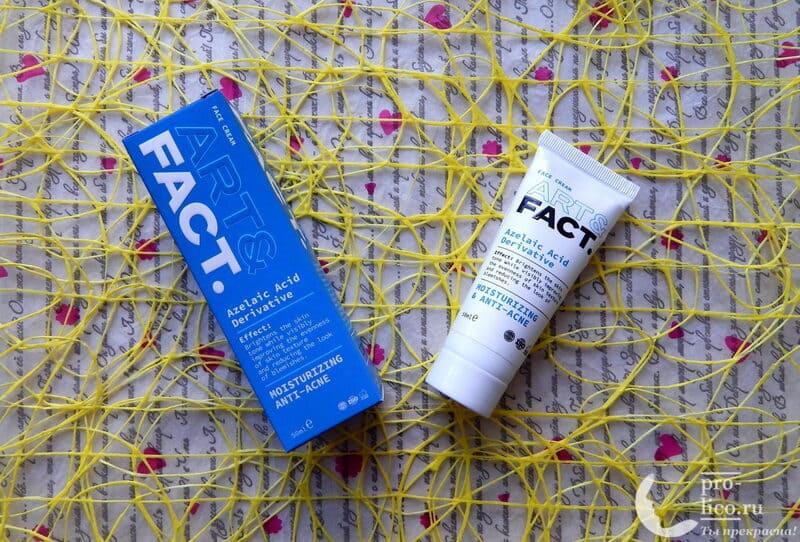 Увлажняющий анти-акне крем для лица с азелоглицином - мой отзыв и опыт использования на жирной проблемной коже