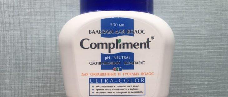 """Бальзам для волос Compliment """"Оживляющий комплекс"""" — мой отзыв, разбор состава, плюсы и минусы"""