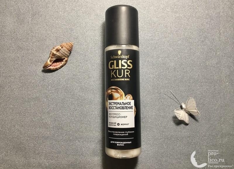 Экспресс-Кондиционер Gliss Kur Экстремальное Восстановление — мой отзыв, разбор состава, плюсы и минусы