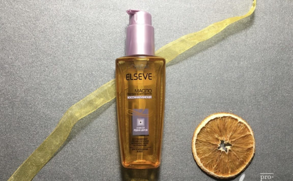 Экстраординарное восстанавливающее масло для волос Elseve от Loreal — мой отзыв, разбор состава, плюсы и минусы