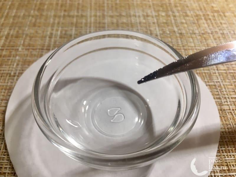 Калия перманганат (марганцовка)