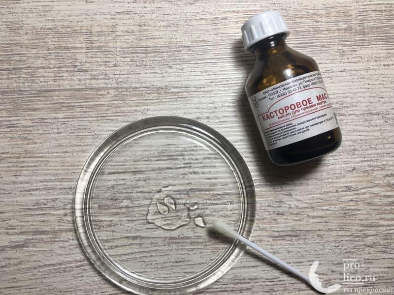 Как применять касторовое масло для густых ресниц