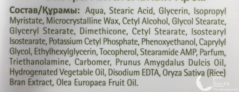 Крем Himalaya Herbals Olive — мой отзыв, разбор состава, плюсы и минусы