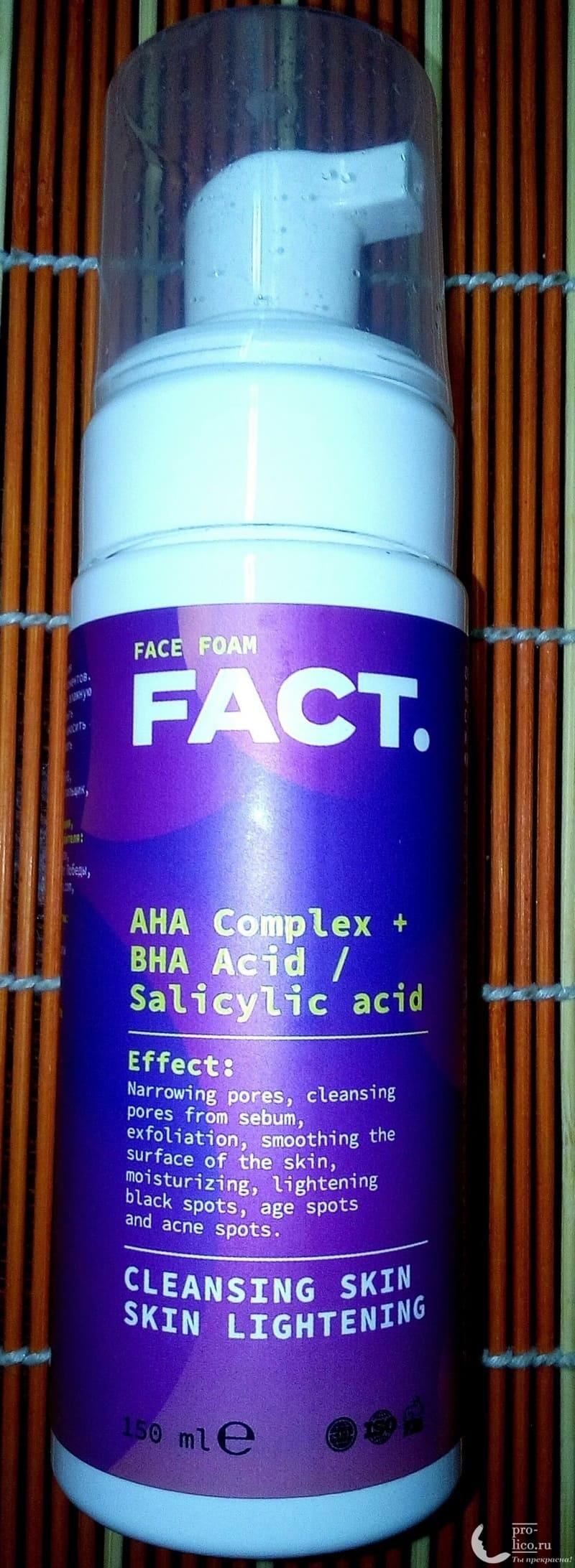 Мой отзыв на эффективную пенку для умывания с АНА-кислотами от ART&FACT