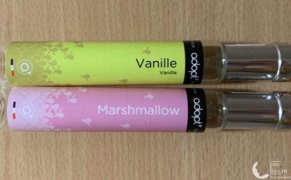 Мой отзыв на парфюмерную воду Adopt: «Vanille» и «Marshmallow»