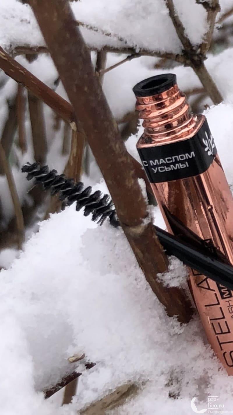 Мой отзыв на Stellary Brow & Lash Maximizer качество Швейцарского бренда, какое оно?