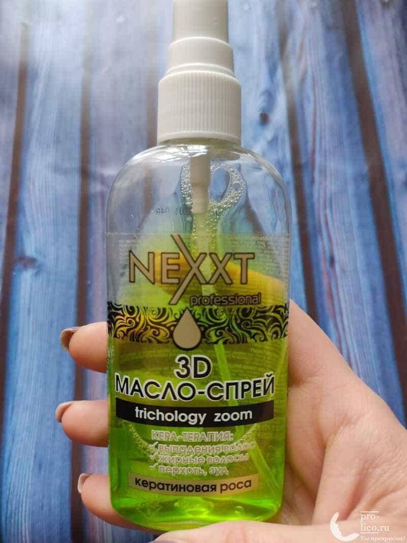 NEXXT Professional 3D масло-спрей для волос - мой отзыв, плюсы и минусы