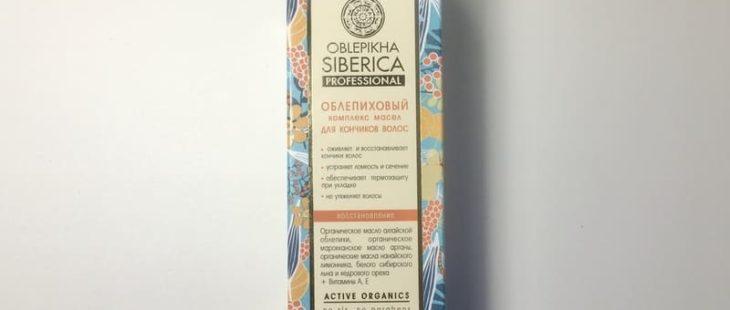 Облепиховый комплекс масел Oblepikha Siberica Professional — мой отзыв, разбор состава, плюсы и минусы