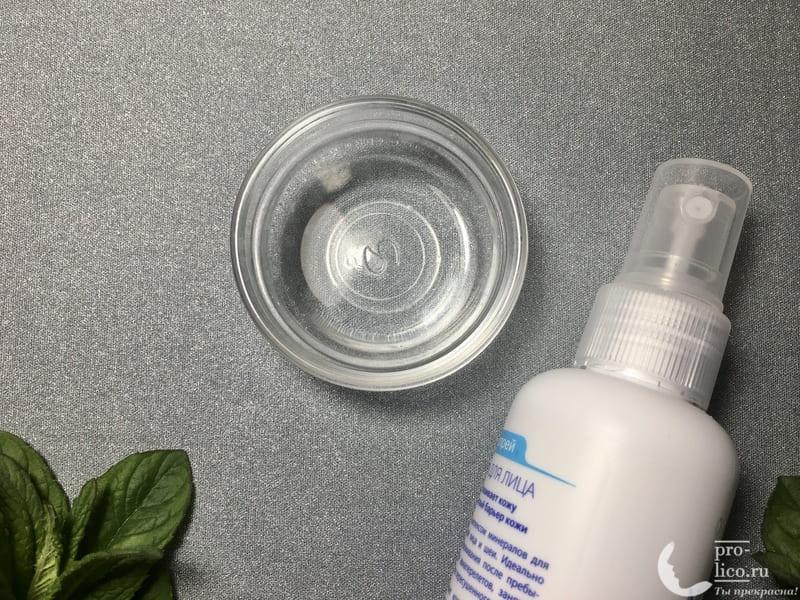 Aqua-спрей «Витамины для лица» от Novosvit