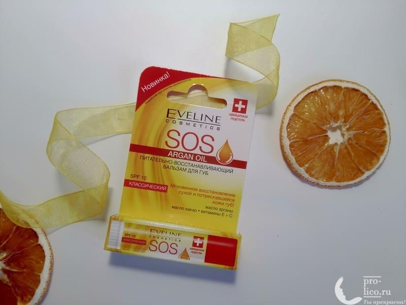 Питательно-восстанавливающий бальзам для губ SOS от Eveline