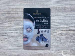 Черная пузырьковая маска для лица «Древесный уголь» от Skinlite — мой отзыв, разбор состава, плюсы и минусы