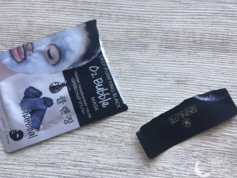 Черная пузырьковая маска для лица «Древесный уголь» от Skinlite