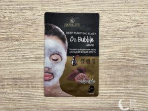 Черная пузырьковая маска для лица «Вулканический пепел» от Skinlite — мой отзыв, разбор состава, плюсы и минусы