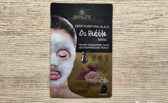 Черная пузырьковая маска для лица «Вулканический пепел» от Skinlite