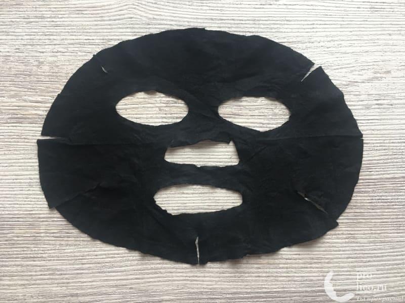 Черная пузырьковая маска для лица «Вулканический пепел» от Skinlite лекало