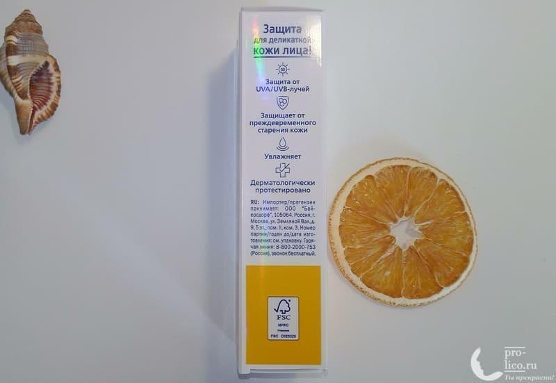 Cолнцезащитный крем Nivea Sun 50