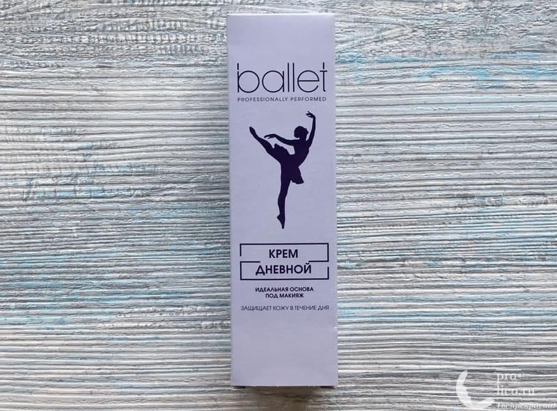 Дневной крем для лица Ballet от компании Свобода