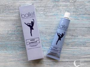 Дневной крем для лица Ballet от компании Свобода — мой отзыв, разбор состава, плюсы и минусы