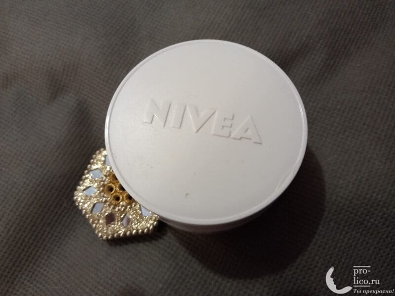 Дневной крем для лица Nivea Красивая Кожа