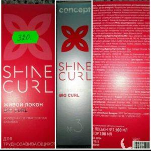 Химическая завивка CONCEPT Shine curl (живой локон) — мой отзыв на применение в домашних условиях