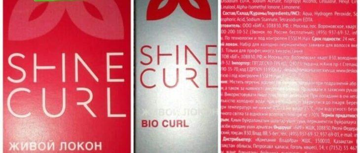 Химическая завивка CONCEPT Shine curl (живой локон)