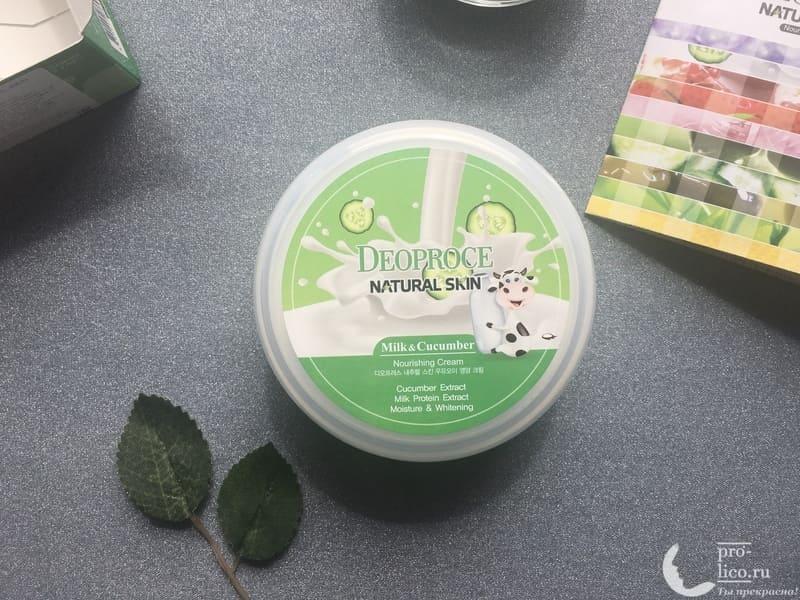 Крем для лица Deoproce Natural Skin «Milk & Cucumber» — мой отзыв, разбор состава, плюсы и минусы