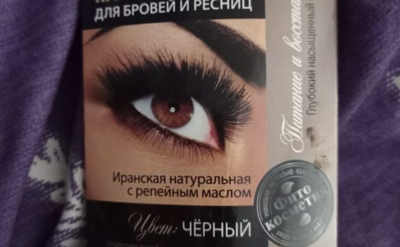 Крем-Хна для бровей и ресниц от ФитоКосметик