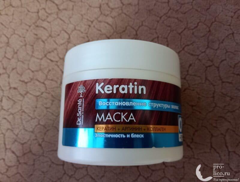 Маска для волос Keratin от Dr. Sante «Восстановление структуры волос»