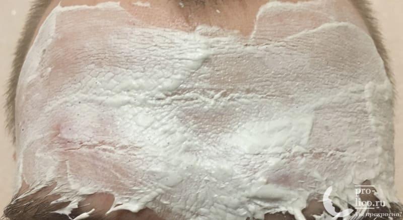 Маска грязевая с прополисом «Лицо без проблем» от Floresan консистенция