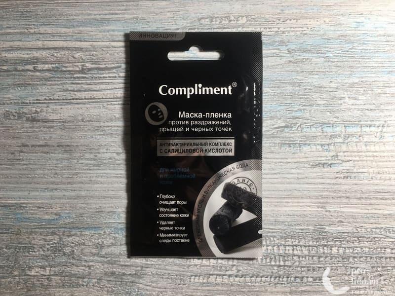 Маска-пленка против раздражений, прыщей и черных точек от Compliment