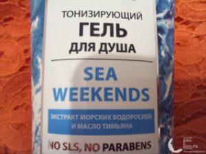 Мой отзыв на тонизирующий гель для душа Sea Weekends от Senso Terapia. Стоит ли покупать?